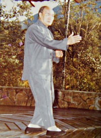 GM Huang at 1st International Training Camp Mt Kinabalu 8th June 1983